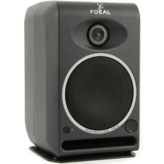Focal Professional CMS 50