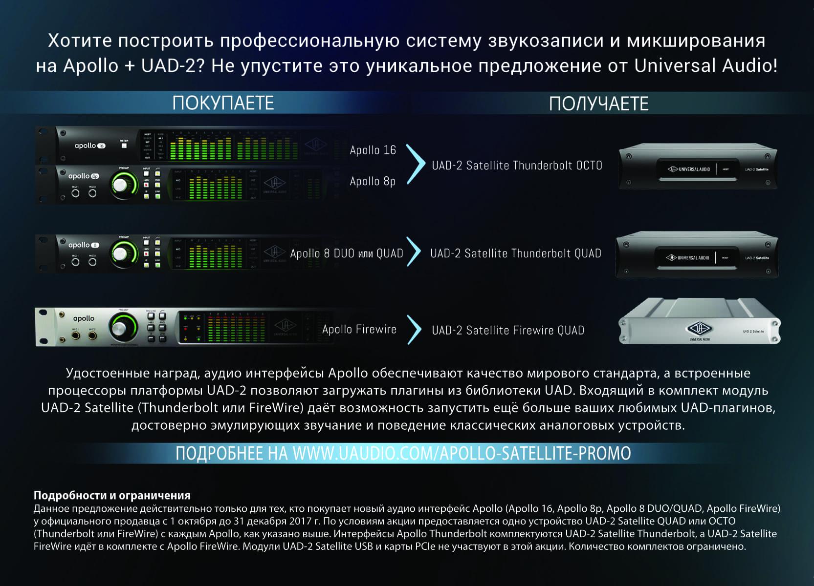 banner-v-razdel-akcii
