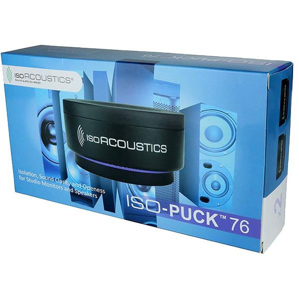 isoacoustics-isopuck-76_3